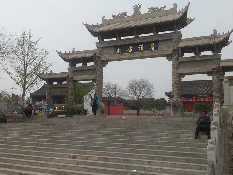 寺庙石牌坊